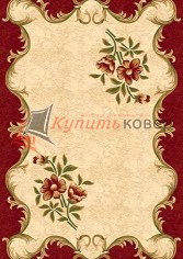 KAMEA CARVING 5277 RED