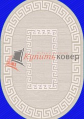Ковер EPIC 02961A — BEIGE oval