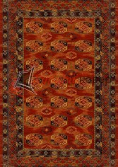 Ковер Floare Carpet ANTIQUE 467 Виллаж 60315