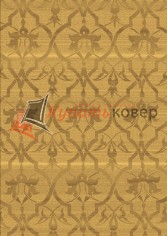 овер Floare Carpet MODERN 440 Nadira 1149