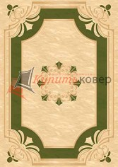 KAMEA CARVING 5333 CREAM-GREEN