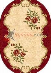 KAMEA CARVING 5277 RED oval