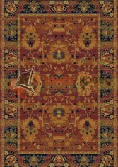 Ковер Floare Carpet ANTIQUE 261 RASSAM 3378